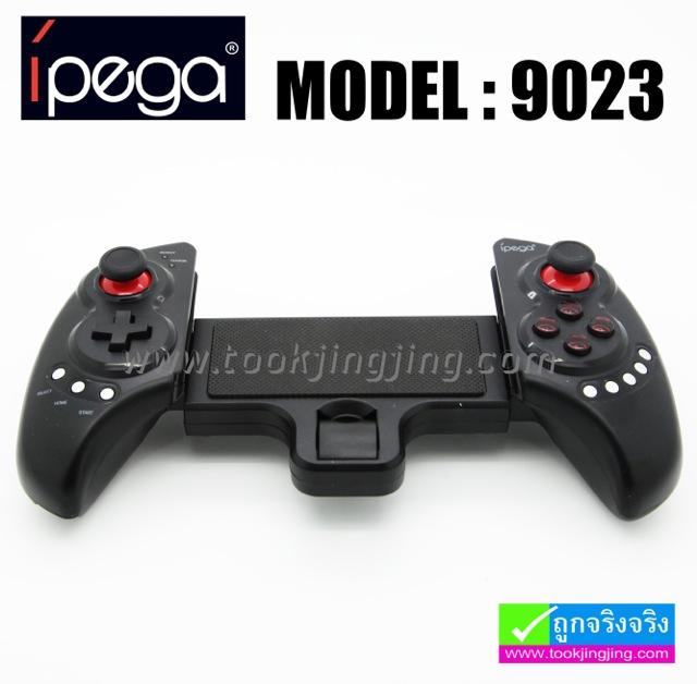 จอยเกมส์ ipega Bluetooth Classic GamePad PG-9023