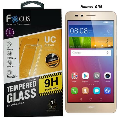 โฟกัส ฟิล์มกระจก Huawei GR5