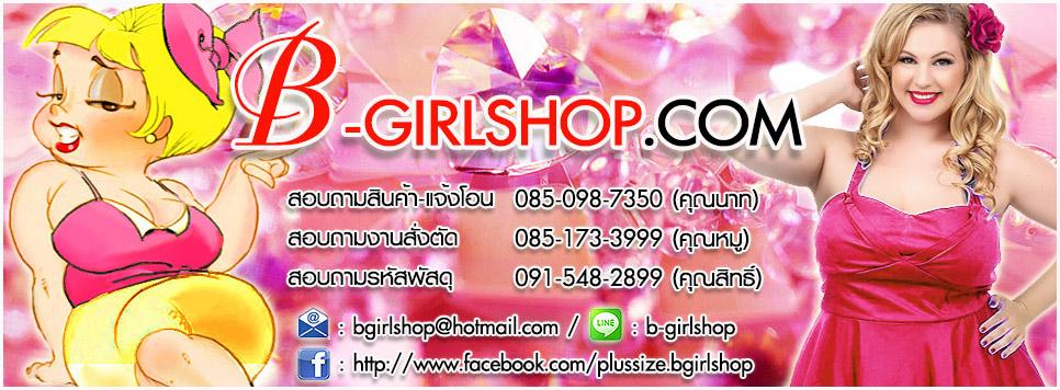 www.b-girlshop.com