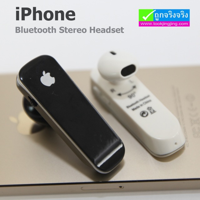 หูฟัง บลูทูธ iPhone A6 Bluetooth stereo headset ลดเหลือ 330 บาท ปกติ 750 บาท