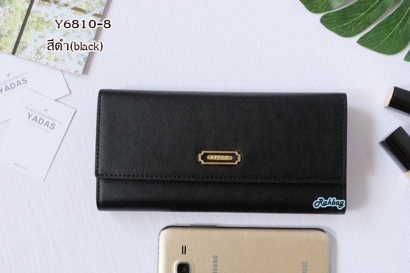 พร้อมส่ง รหัส Y6810-8 สีดำ กระเป๋าสตางค์ยาว Yadas classic แต่งอะไหล่โลโก้เรียบหรู