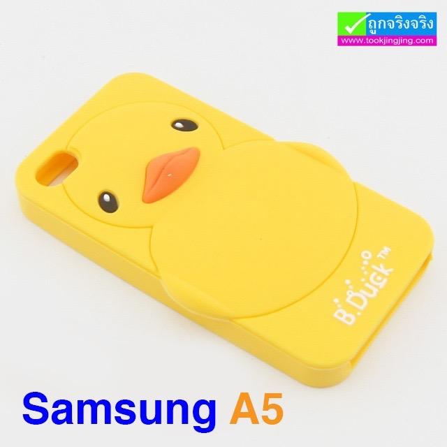 เคส Samsung A5 เป็ด YAYA ลดเหลือ 79 บาท ปกติ 250 บาท