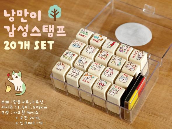 ตัวปั้มชุด cute cat box (20 ชิ้น)