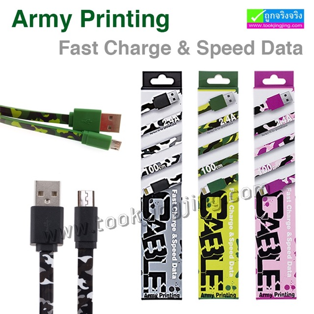 สายชาร์จ Micro USB Army Printing Fast Charge & Speed Data