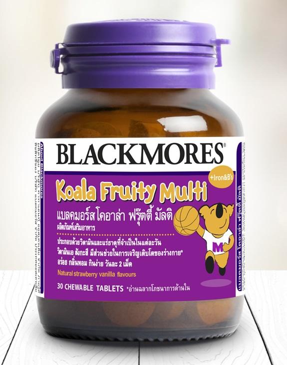 Blackmores Koala Fruity Multi 30 Chewable tablets แบลคมอร์ส โคอาล่า ฟรุ๊ตตี้ มัลติ เม็ดเคี้ยว กลิ่นวานิลลา-สตรอว์เบอร์รี วิตามินและแร่ธาตุ ช่วยในการเจริญเติบโตของร่างกาย