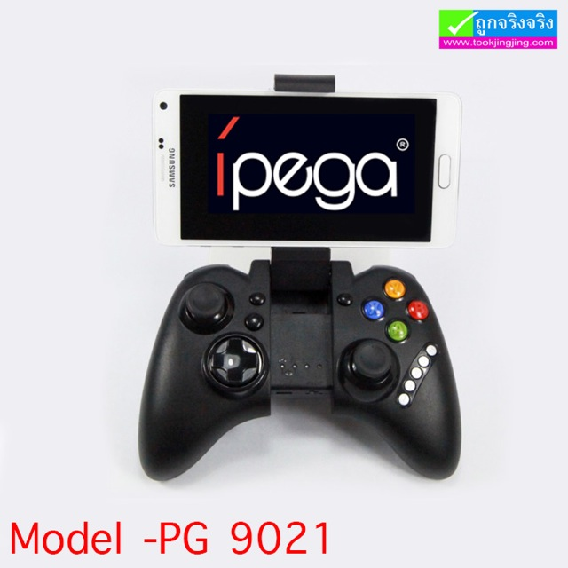 จอยเกมส์ ipega Bluetooth Classic GamePad PG-9021 สำหรับ Android