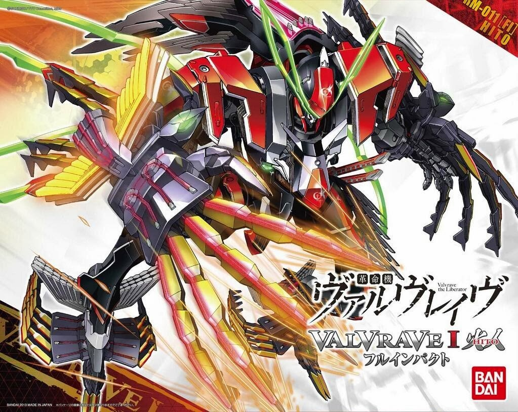 HG 1/144 Valvrave Ⅰ Burning Man Full Impact