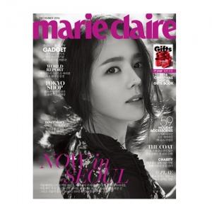 นิตยสารMARIE CLAIRE 2016.12 TYPE A - HAN GA-IN, KANG SO-YOUNG