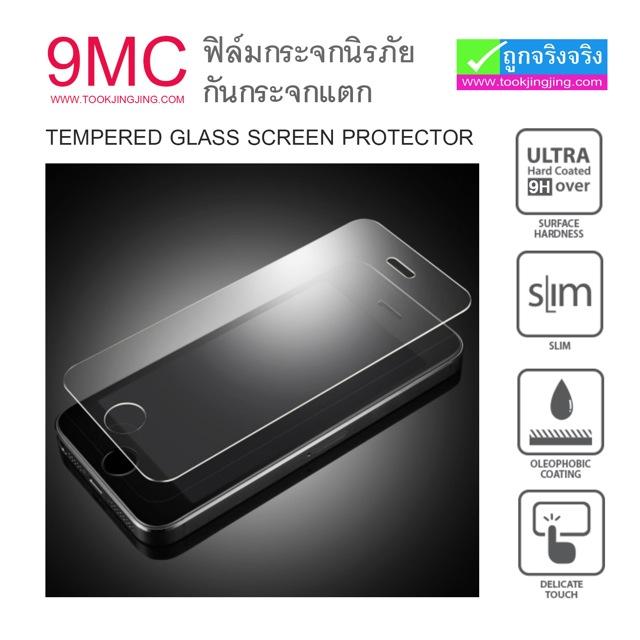 ฟิล์มกระจก ป้องกันคนแอบมอง iPhone 6,6 Plus,5 9MC ความแข็ง 9H