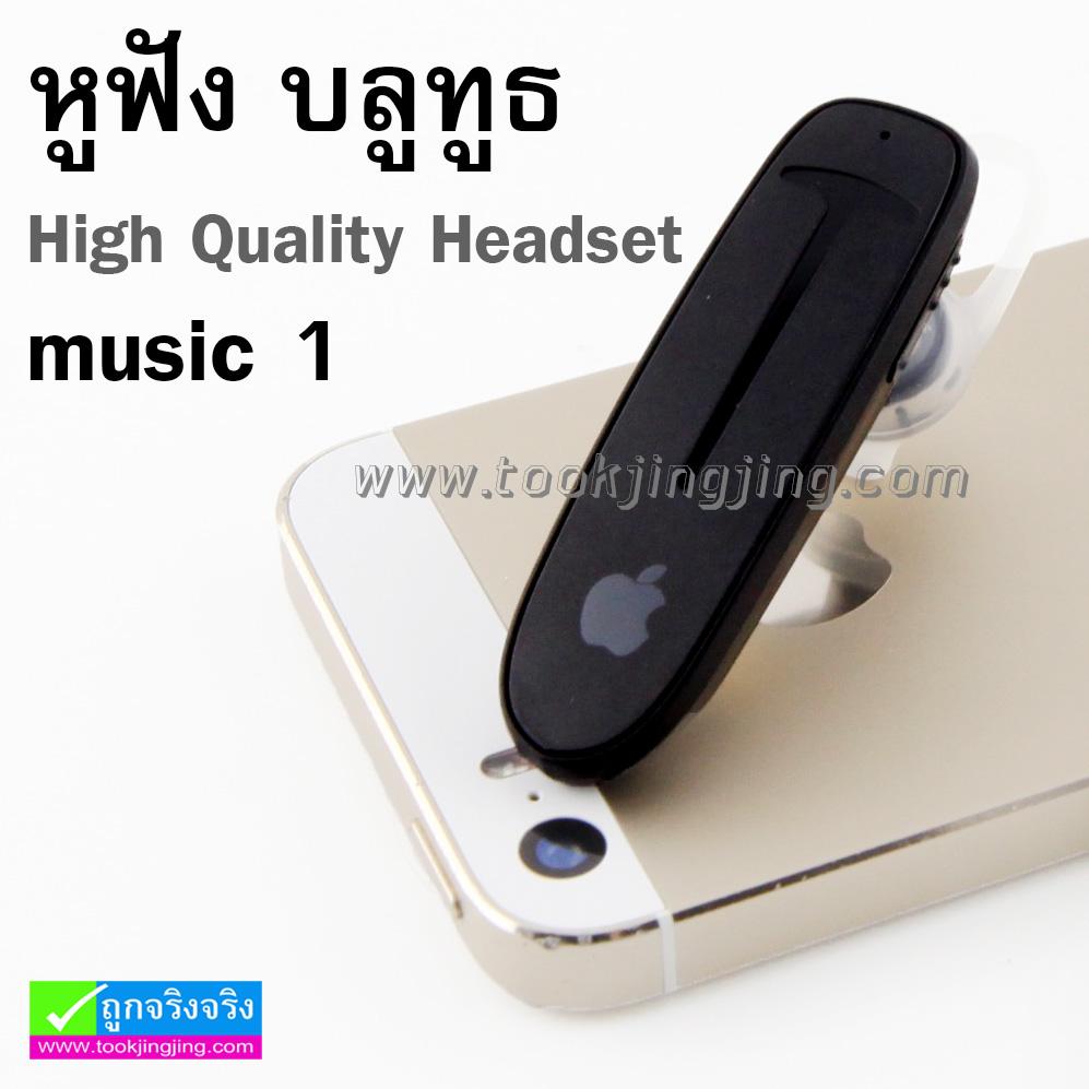 หูฟัง บลูทูธ iPhone music 1 High Quality Headset ลดเหลือ 310 บาท ปกติ 775 บาท