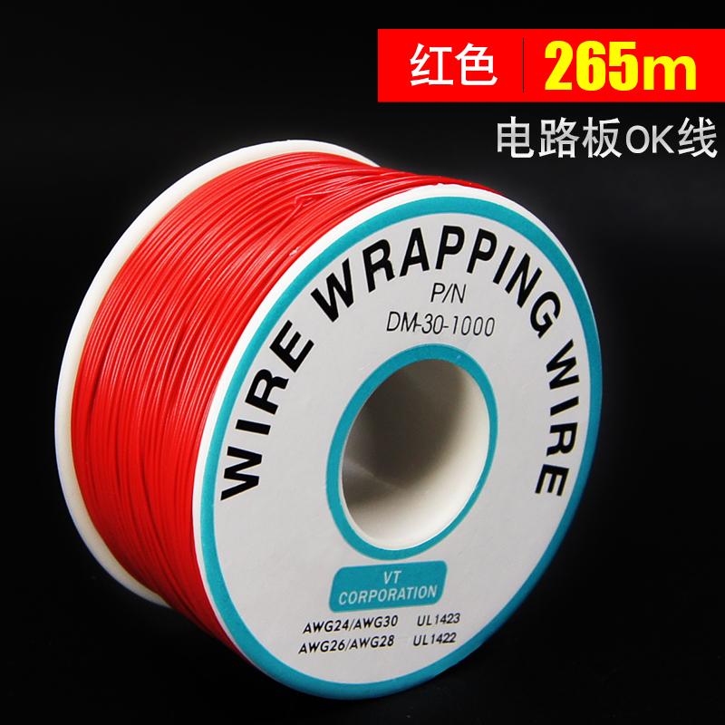 สายไฟ / สายวายแล็ป สายไฟเบอร์ 24 สีแดง (100 ฟุต / 30 เมตร)