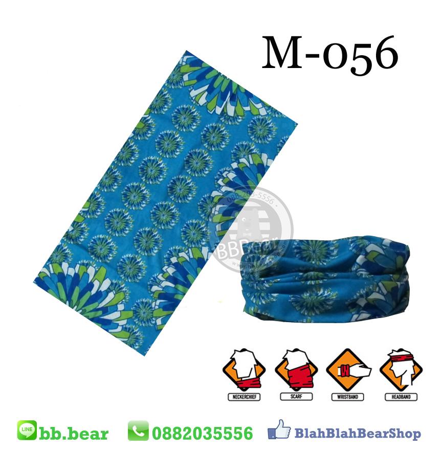 ผ้าบัฟ - M-056