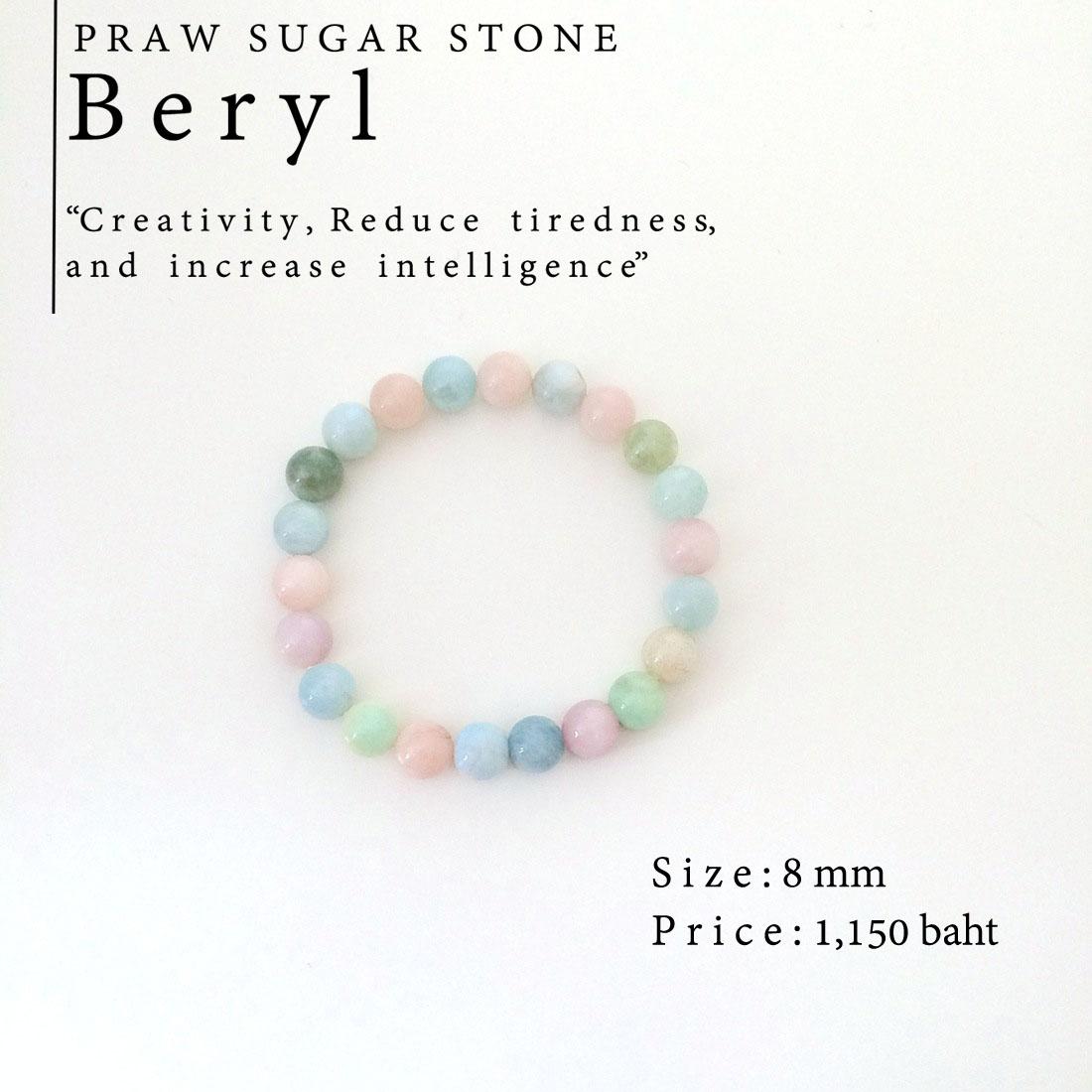 Beryl Bracelet 8mm - กำไลข้อมือหินแบริล