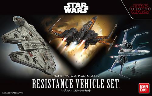 Vehicle Model: RESISTANCE VEHICLE SET 1800yen