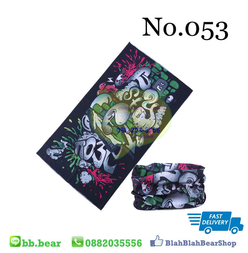 ผ้าบัฟ - 053