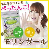 ใครทานอาหารเสริมแล้วไม่ได้ผลต้องทานดีท๊อกซ์ร่างกายให้สะอาดก่อนนะคะ!!!!มาดีท๊อกซ์ลำไส้แบบคนญี่ปุ่นกันดีกว่าค่ะ Morin Girl Detox Diet Supplements อาหารเสริมดีท๊อกซ์สกัดจากมะรุมนำเข้าจากญี่ปุ่น ผสมGABAช่วยทำให้ผ่อนคลาย ล้างสิ่งตกค้างในลำไส้แก้ปัญหาท้องผูกสะอ