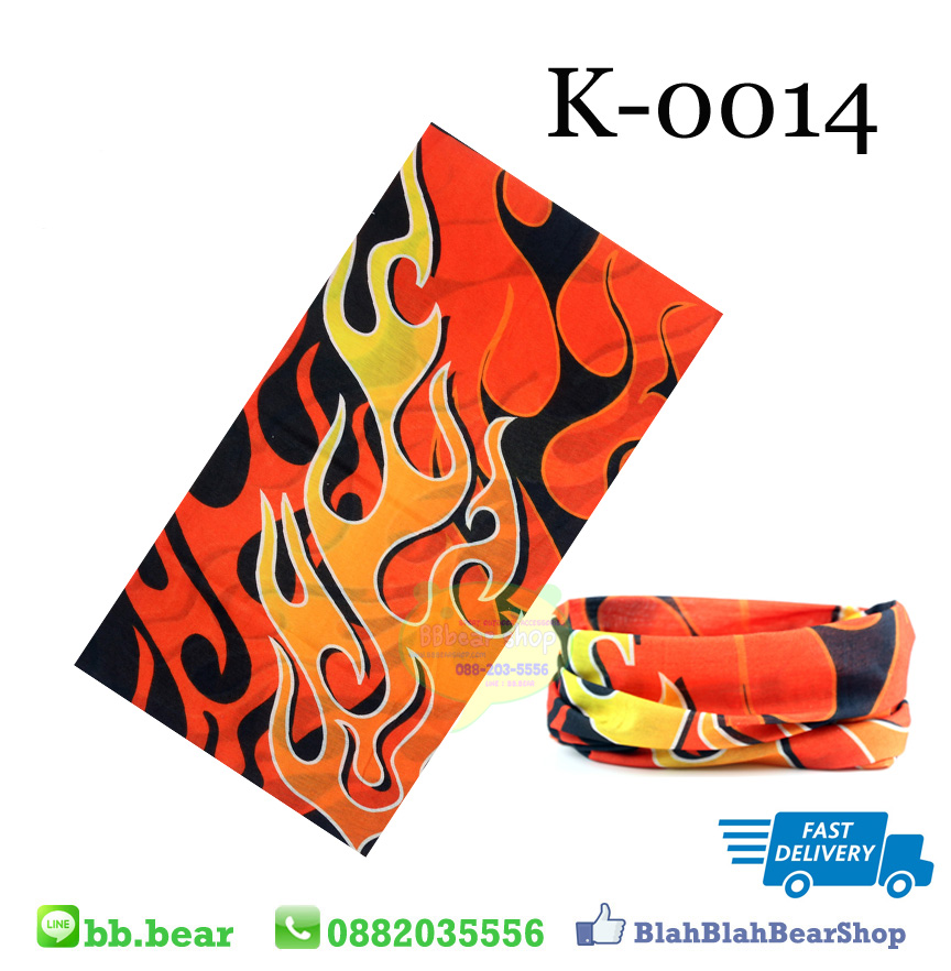 ผ้าบัฟ - K0014