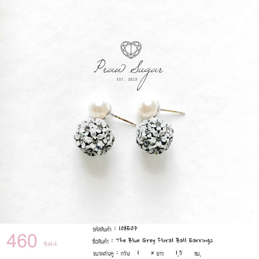 The Blue Grey Floral Ball Earrings