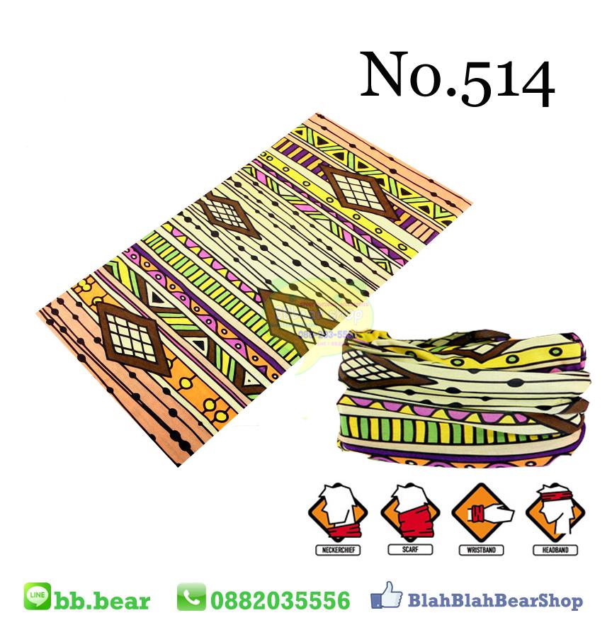 ผ้าบัฟ - No.514