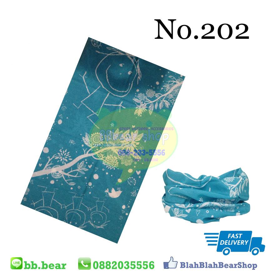 ผ้าบัฟ - 202