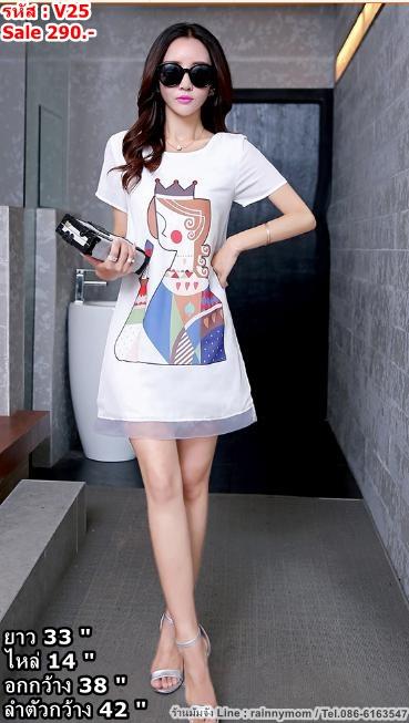 #Dressกระโปรงผ้าชีฟอง สีขาว แขนสั้น ลายควีน ผ้าเนื้อนิ่มใส่สบายมากๆคะ