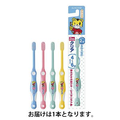 SUNSTAR DO แปรงสีฟันเด็กอายุ 4~6ปี จากญี่ปุ่นออกแบบมาให้เหมาะสำหรับเด็กขนแปรงนุ่มเหมาะกับเด็ก คนญี่ปุ่นนิยมมากค่ะ