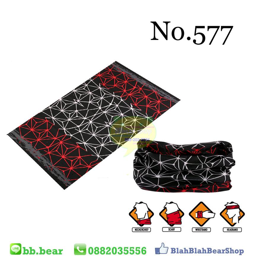 ผ้าบัฟ - No.577