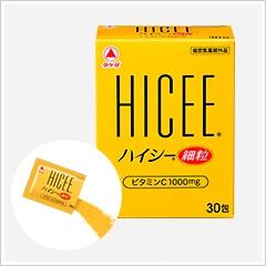 1ซองจะได้รับวิตามินCจากมะนาว=50ลูก!!!!Hicee 1000 อาหารเสริมวิตามินตัวขาวชนิดผงลดการเผาไหม้จากแสงแดดป้องกันการสะท้อนแสงแดดเข้าสู่ผิวหนัง ลดฝ้า กระ จุดด่างดำ เหมาะสำหรับผู้ที่ต้องทำงานกลางแดด หรือผู้ที่ออกกำลังกายกลางแดด ช่วยทำให้ออกแดดแล้วไม่ดำ