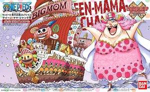 GrandShip Collection13:Queen Mama Chanter 1700yen