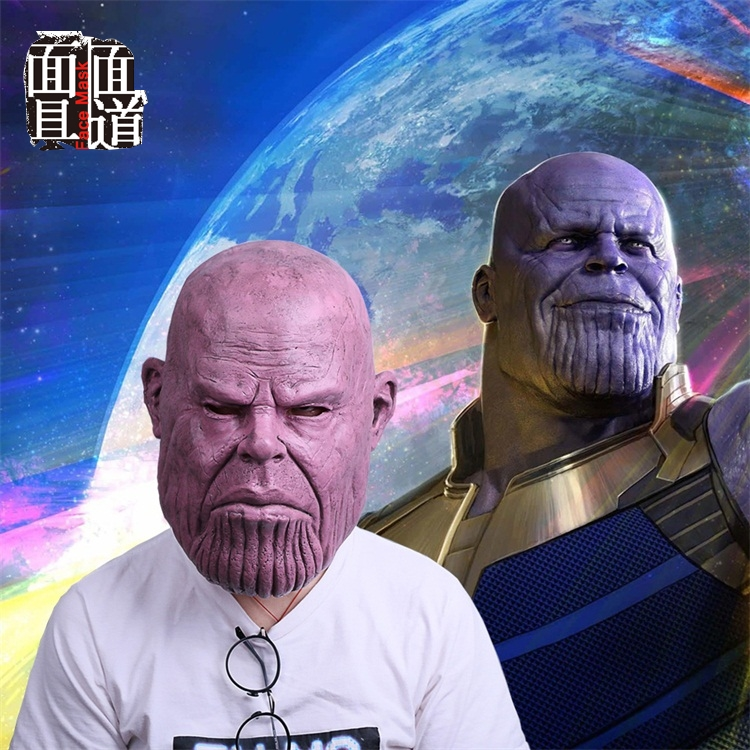 Avengers: Infinity War - THANOS Mask Cosplay