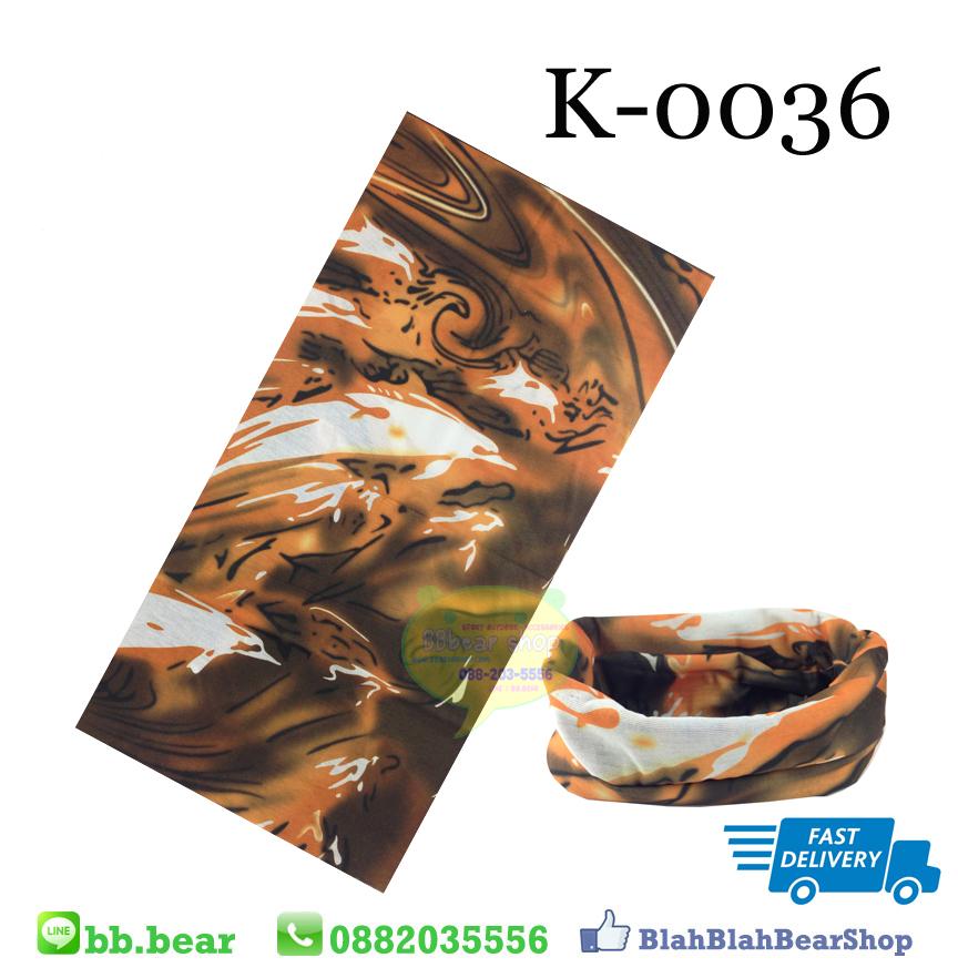 ผ้าบัฟ - K0036
