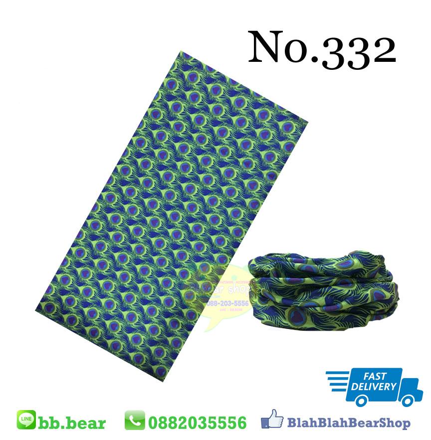 ผ้าบัฟ - 332