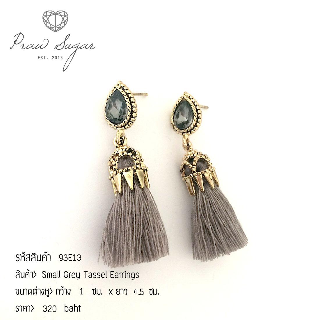 Small Grey Tassel Earrings
