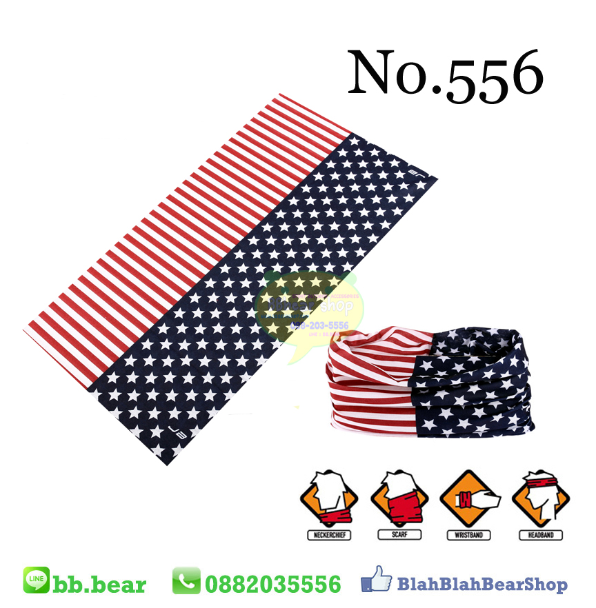 ผ้าบัฟ - No.556