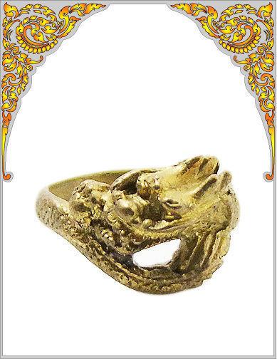แหวนหัวมังกร