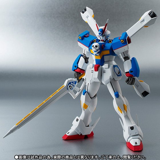 Tamashii Web Shop: Robot Tamashii: Gundam Crossbone X-3