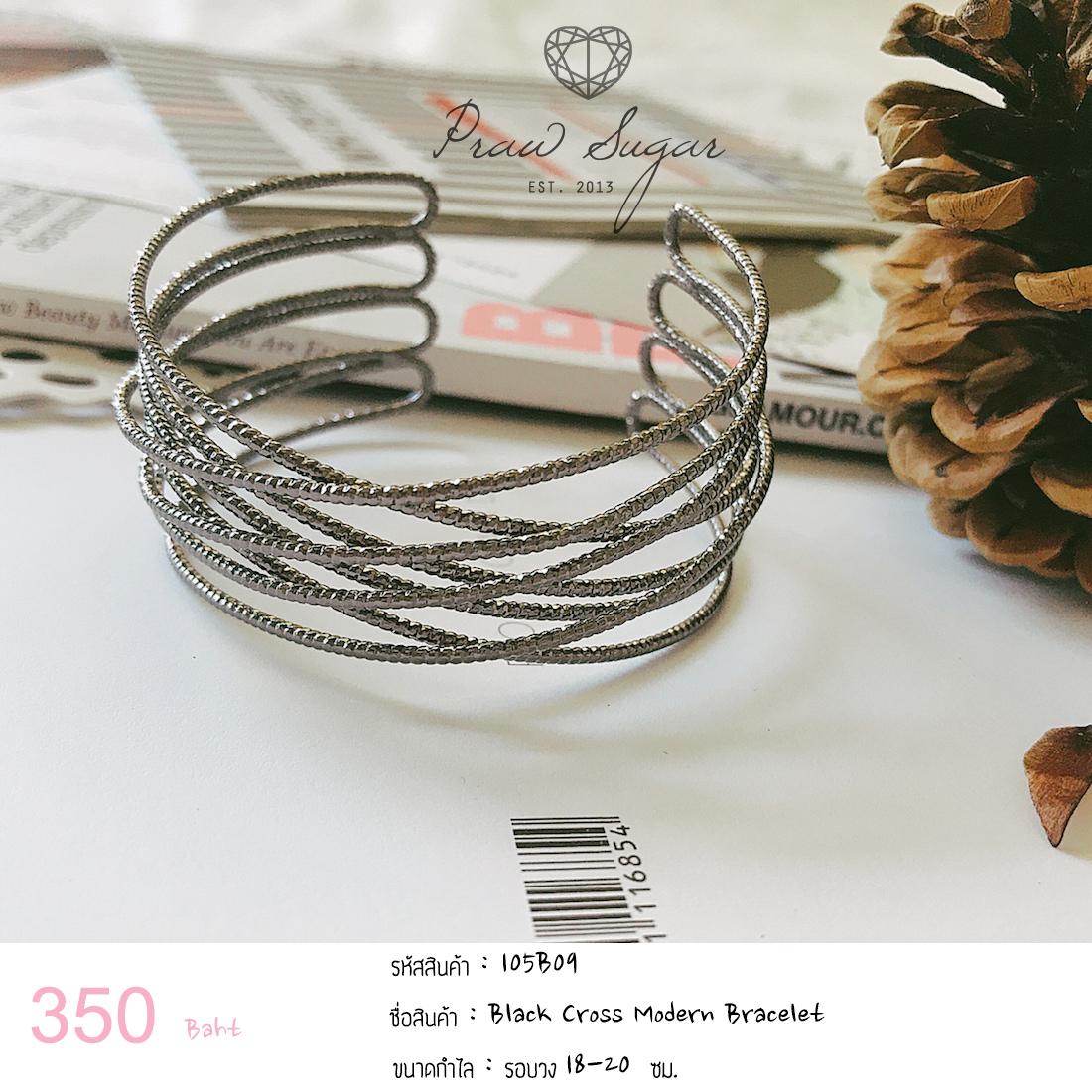 Black Cross Modern Bracelet