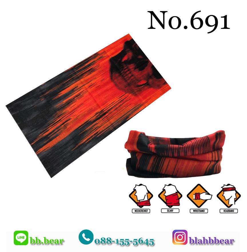 ผ้าบัฟ - 691
