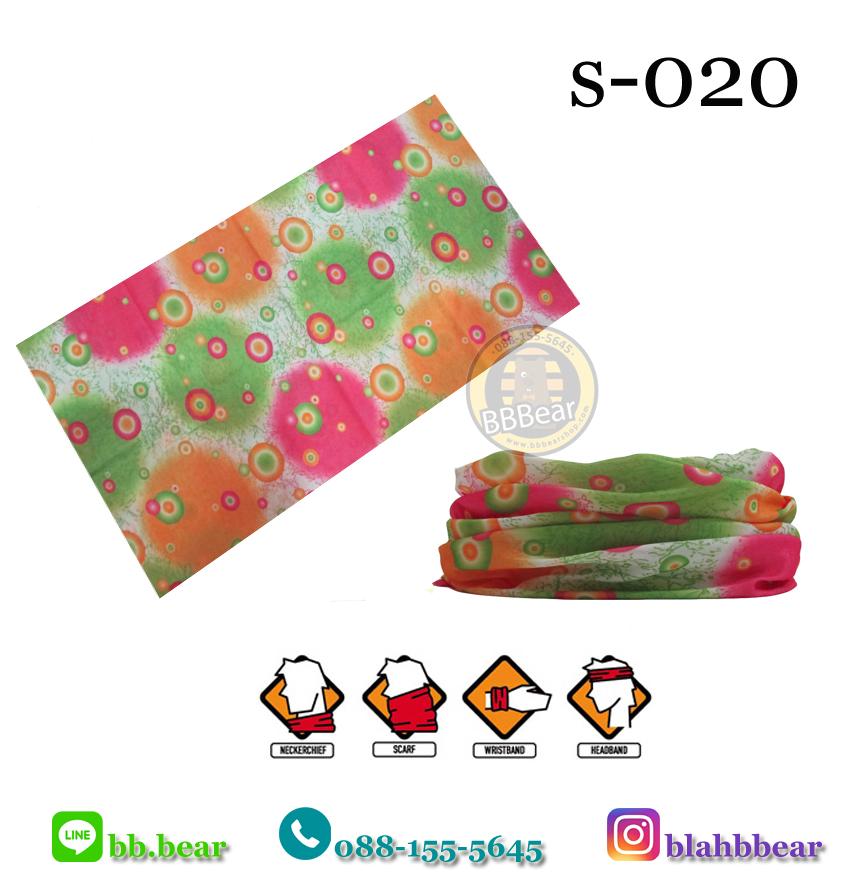 ผ้าบัฟ S-0020