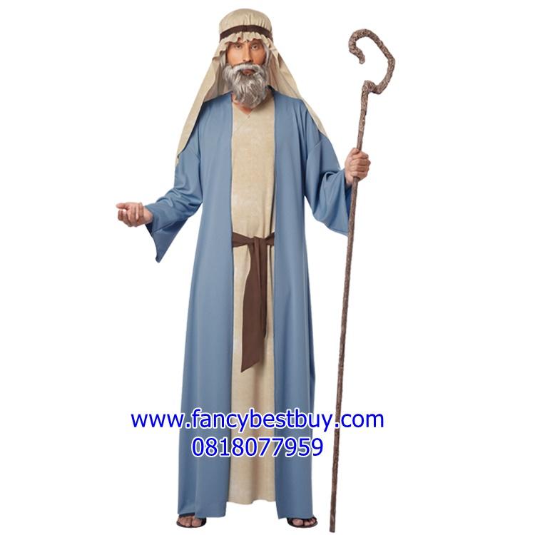 ชุดเด็กเลี้ยงแกะ Shepherd หรือ ชุดประจำชาติอาหรับ Arabic Costume ฟรีไซด์