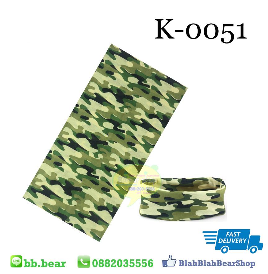 ผ้าบัฟ - K0051