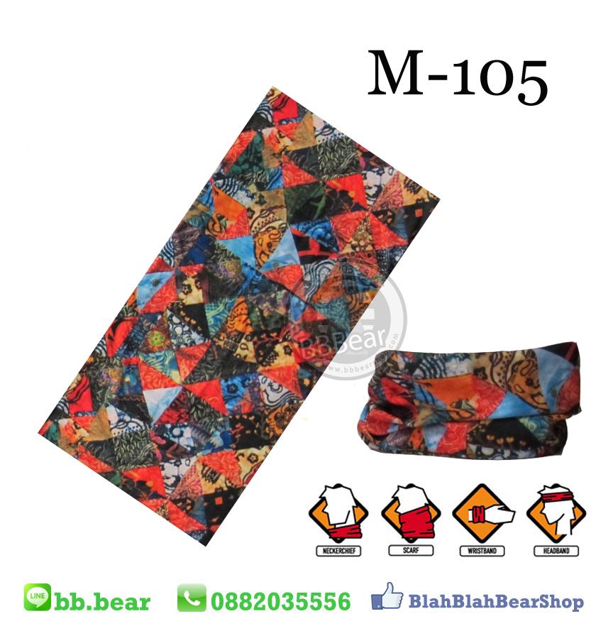 ผ้าบัฟ - M-105