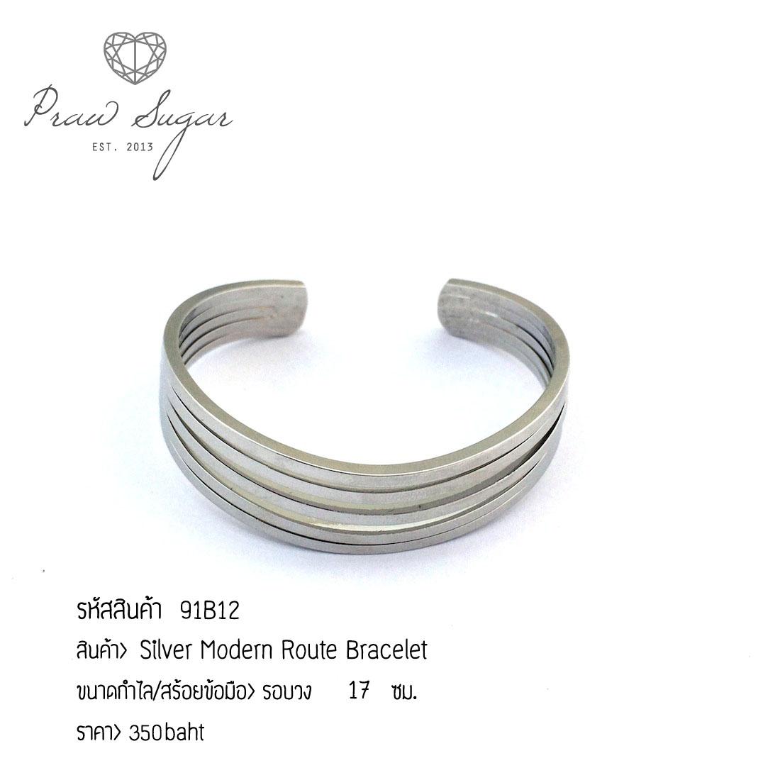 Silver Modern Route Bracelet
