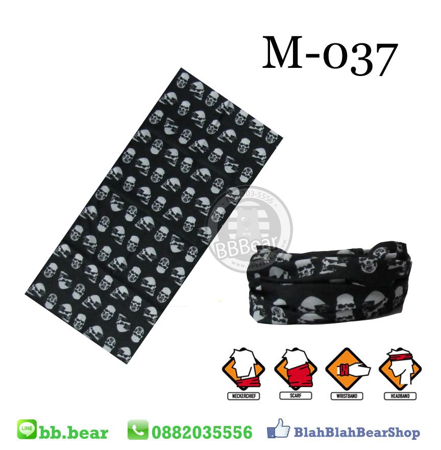 ผ้าบัฟ - M-037