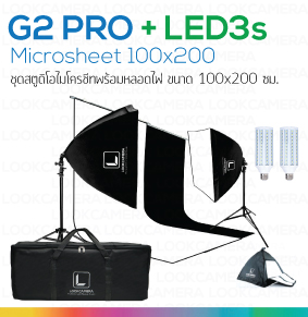 G2 PRO Microsheet 100x200 ชุดสตูดิโอแผ่นไมโครชีทพร้อมขาจับฉากหลัง