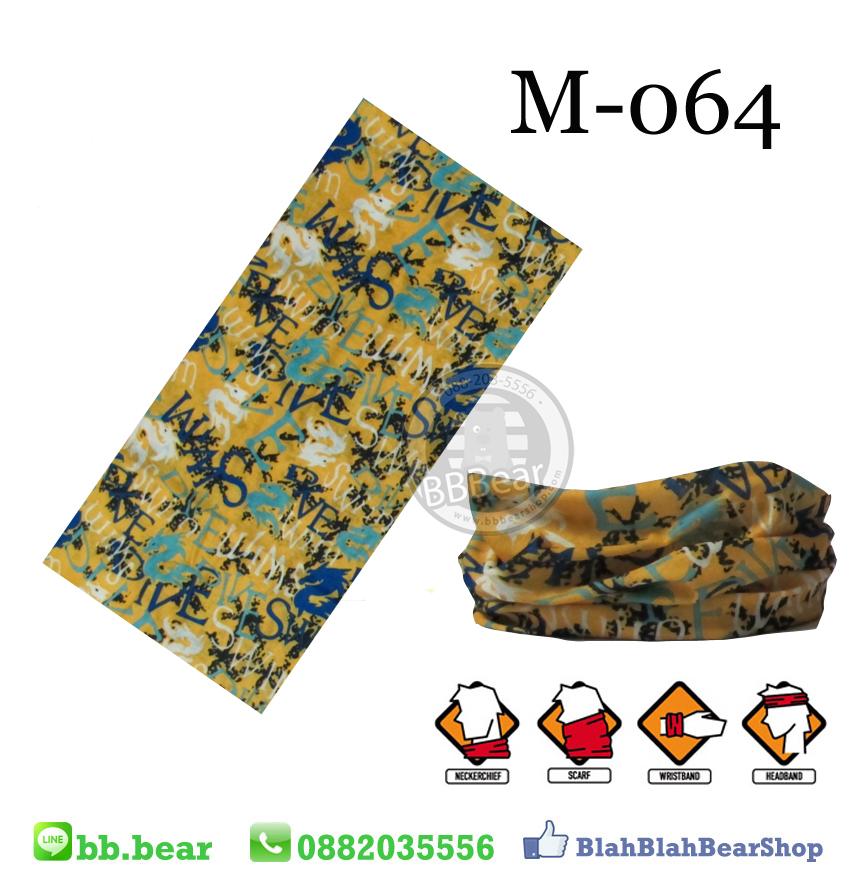 ผ้าบัฟ - M-064