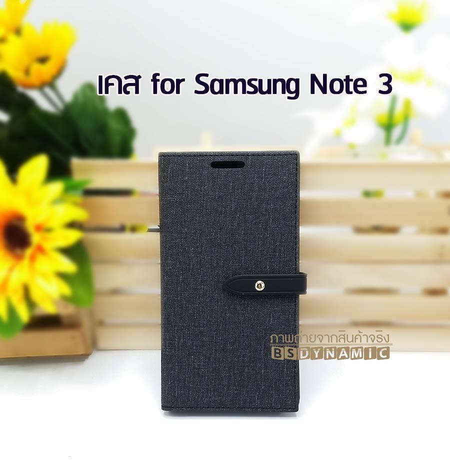 เคส Samsung Galaxy Note 3 ลายยีนส์ ฝาปิด ตั้งแนวนอนได้ สีดำ