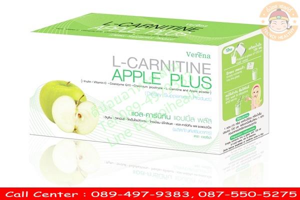 แอล คาร์นิทีน แอปเปิ้ล พลัส