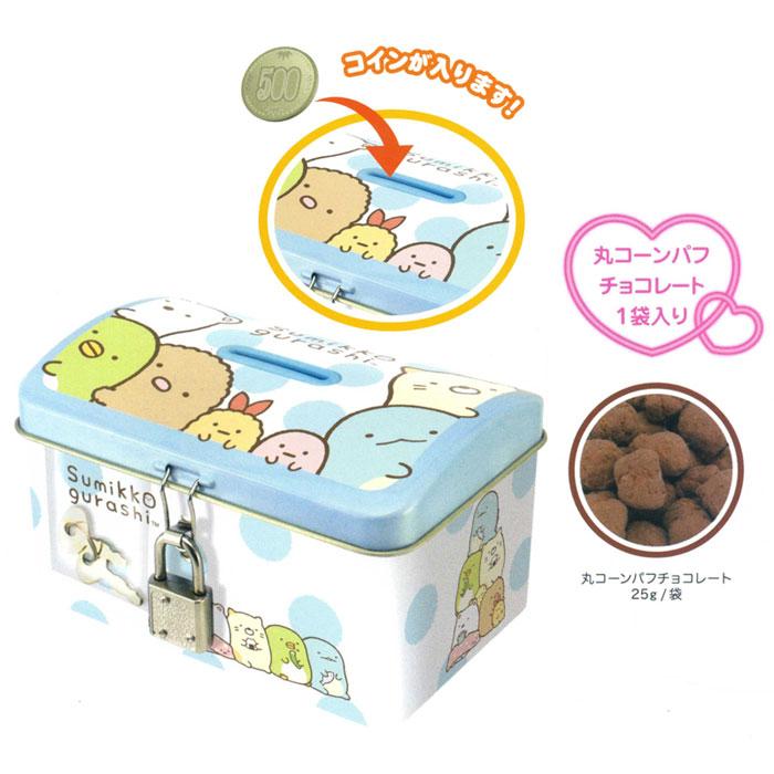 กล่องออมสิน+ช็อคโกแลต Sumikko Gurashi