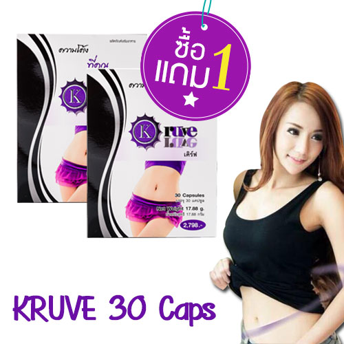 http://www.shopat7.com/food-supplement/diet-weight-loss/kruve-30s-buy1-free1.html